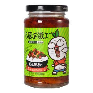 吉香居暴下饭剁椒萝卜酸辣味250g*15件 97元(合6.47元/件)
