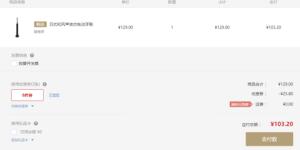 网易严选日式和风声波式电动牙刷成人充电式声波震动牙刷静雅黑*2件 178.5元(合89.25元/件)