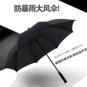 PARAKITO帕洛奇自动长柄伞黑色 36.9元(需用券)