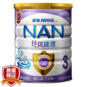 Nestlé雀巢超级能恩婴儿配方奶粉3段12-36个月*3件 665元(合221.67元/件)