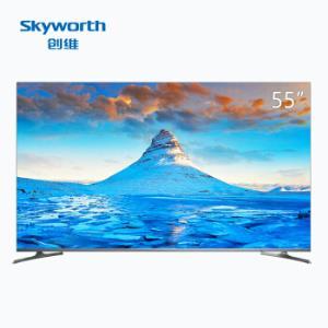 Skyworth创维55H555英寸全面屏液晶电视机银灰色2469元