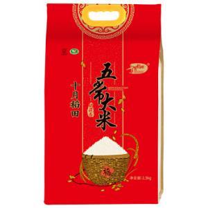 2017年新米上市十月稻田五常大米稻花香米东北大米大米2.5kg*5件 134.5元(合26.9元/件)