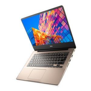 DELL 戴尔 灵越14 燃 14英寸笔记本电脑 (i5-8265U、8GB、256GB、MX250) 太阳金 4698元(需用券)