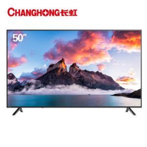 CHANGHONG长虹50D5S50英寸4K液晶电视 1249元包邮(需用券)