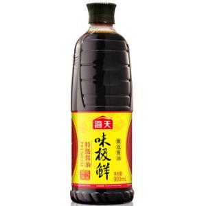 海天味极鲜特级酱油900ml*6件 61.7元(需用券,合10.28元/件)
