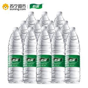 怡宝纯净水1555ml*12整箱装饮用水32.9元
