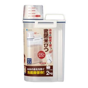 阿司倍鹭ASVEL日本密封厨房计量米箱米桶防虫2KG冷藏塑料五谷杂粮罐收纳箱米缸面桶带计量杯*3件 63.51元(合21.17元/件)