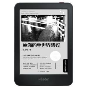 掌阅(iReader)全新轻薄 6英寸纸质级墨水屏 300ppi 8G存储 电纸书电子书阅读器 悦享版 黑色 788元包邮