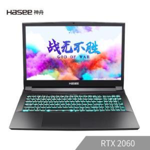 历史低价:Hasee神舟战神ZX8-CT5DA15.6英寸游戏笔记本电脑(i5-9400、8GB、512GB、RTX20606G) 6299元包邮