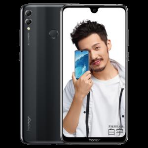 Honor 荣耀 8X Max 智能手机 骁龙660版1599元