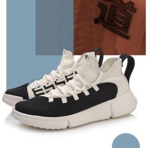 李宁AGBN033悟道2.0男士运动鞋 309元(需用券)