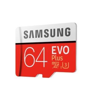 SAMSUNG三星EVOPlusMicroSD存储卡64GB 74.9元