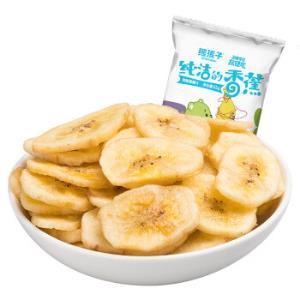 熊孩子 蜜饯水果干 香脆香蕉片 55g *21件 87.9元(合4.19元/件)