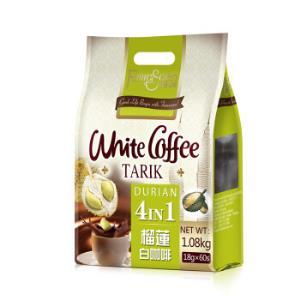 马来西亚进口名馨(fameseen)榴莲咖啡速溶白咖啡大包装1.08kg(18克×60条)*2件 87元(合43.5元/件)