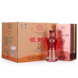 剑南春 银剑南A3 52度浓香型白酒 500ml*6瓶