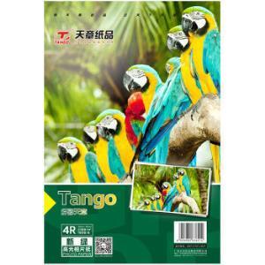 TANGO 天章 多彩天章 新绿4R 6寸 230G 高光相片纸 100张/包11元