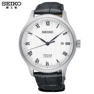 SEIKO精工PRESAGE系列SRPC83J1男士机械腕表2499元