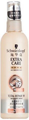 Schwarzkopf施华蔻多效修护19活幻滋养套装A 59元