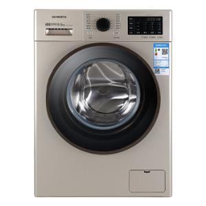 创维(Skyworth)滚筒洗衣机全自动 DD直驱变频静音 电机10年保修中途添衣 8公斤炫金 XQG80-B07ND1699元