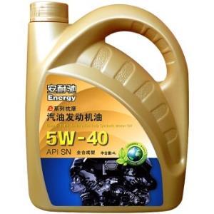 安耐驰 全合成机油润滑油 5W-40 SN级 4L*3件+凑单品 199.7元包邮(折66.57元/件)