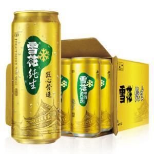 雪花啤酒(Snowbeer)8度纯生 500ml*12听 整箱装52.8元