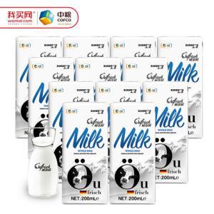 德国中粮上质欧诺鲜脱脂进口牛奶200ml*24 49元