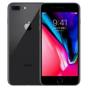 Apple苹果iPhone8Plus智能手机256GB全网通深空灰色 5099元