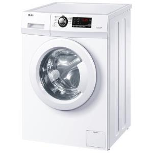 Haier海尔EG7012B29W7公斤滚筒洗衣机(变频BLDC) 1699元