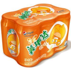 美年达Mirinda青苹果味汽水碳酸饮料330ml*24罐整箱装百事可乐公司出品新老包装随机发货43.9元