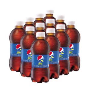 百事可乐Pepsi汽水碳酸饮料300ml*12瓶整箱装 13.9元