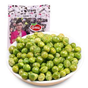 口水娃坚果炒货青豆豌豆蒜香味300g/袋*3件26.88元(合8.96元/件)