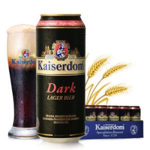 Kaiserdom 凯撒 黑啤酒 24听118.3元