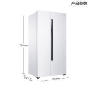 Haier海尔BCD-571WDEMU1571升对开门变频节能冰箱 3199元
