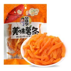 华味亨蜜饯果干美味薯条150g*17件    67.3元(需用券,合3.96元/件)