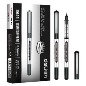 得力(deli)0.5mm黑色直液式走珠签字笔学生考试中性笔 12支/盒S656 14.5元