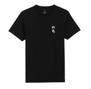 VANCL 凡客诚品 武侠字系列 1093740 男士短袖T恤 *4件 119元(合29.75元/件)