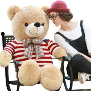 爱尚熊抱抱熊大号1.2m*2件 99元(合49.5元/件)