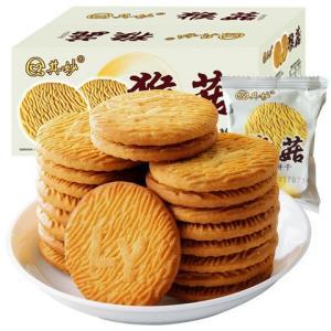 其妙猴菇饼干1000g 9.9元