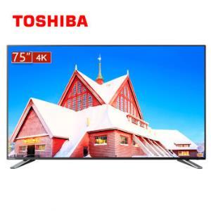历史低价:TOSHIBA东芝75U3800C75英寸4K超高清液晶电视 5199元包邮(需用券)
