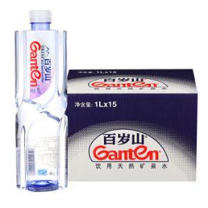 百岁山 饮用天然矿泉水 景田1L*15瓶 整箱装49.9元