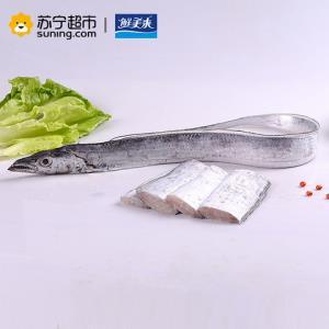鲜美来东海带鱼600g新鲜带鱼段海鲜水产    11.95元