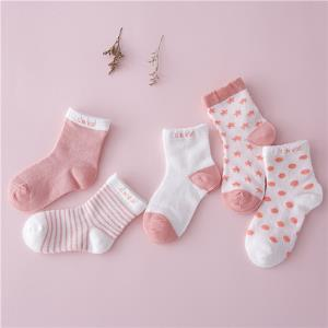 夏薄款婴幼儿宝宝袜纯棉透气网袜中筒小孩女孩0-6岁女童男童童袜 券后29.8元