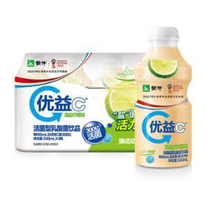 限两广:MENGNIU蒙牛优益C海盐柠檬味340ml*4瓶*8件+特仑苏原味115g*3瓶*8件 145.76元(双重优惠)