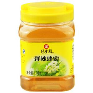 GSY冠生园洋槐蜂蜜1350g*2件 125.2元(合62.6元/件)