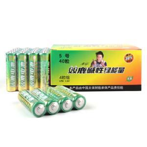 双鹿 AA 5号电池五号碱性电池  4059.9元