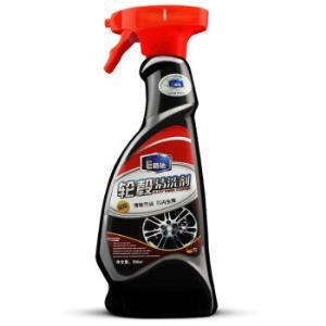 E路驰 A-53R 轮毂清洗剂套装 车轮钢圈去污除锈剂 轮毂清洗剂 上光剂 送钢圈刷 升级款 *7件103元(合14.71元/件)