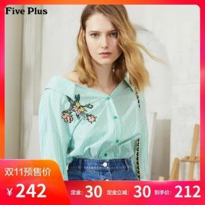 FivePlus2GE1YW2D09女士宽松纯棉条纹衬衫绿白条S119元
