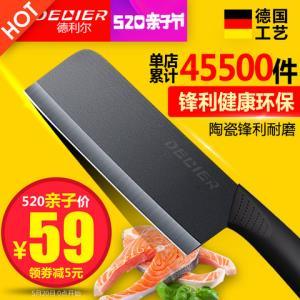 德利尔K4h黑刃陶瓷刀6.5英寸    49元(需用券)
