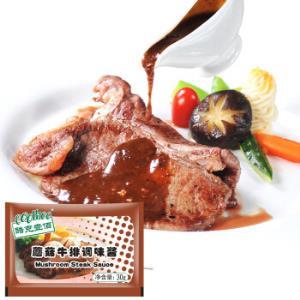 酷克壹佰(COOK100)调味酱蘑菇牛排酱蘑菇酱拌面酱意面酱烤肉酱30g*33件 55.8元(需用券,合1.69元/件)