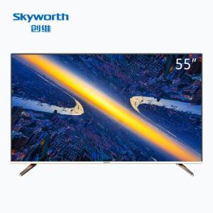 Skyworth 创维 55V7 55英寸 4K 液晶电视1899元包邮